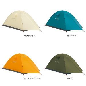 mont-bell ステラリッジ テント2 フライシート bigmart