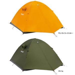 mont-bell ステラリッジ テント3 フライシート bigmart