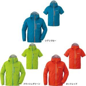 袖を簡単に取り外すことができ、天候や温度の変化に柔軟に対応できるレインウエア