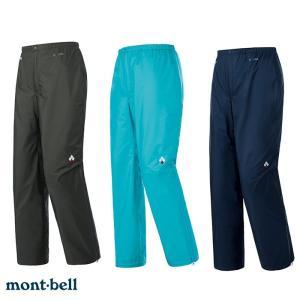 mont-bell : モンベル  ストームクルーザー パンツ Women's レディース |bigmart