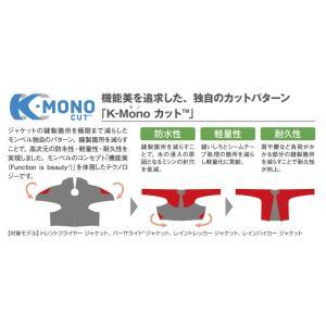 mont-bell レディース トレントフライヤージャケット bigmart 03