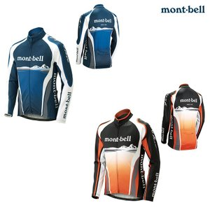 mont-bell : モンベル 1130350 WIC.サイクル ロングスリーブ ジャージ Lig...