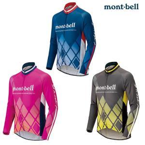mont-bell : モンベル  WIC.サイクル ロングスリーブ ジャージ #1  メンズ レデ...