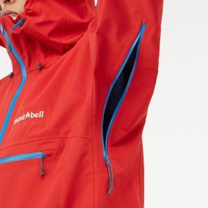 mont-bell : モンベル フィールド レインアノラック 男女兼用  世界最高レベルの防水透湿性を実現したゴアテックスファブリクス レインウェア 1132101|bigmart|09