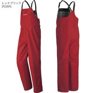 mont-bell : モンベル フィールド レインビブ 男女兼用 レインウェア 世界最高レベルの防水透湿性を実現したゴアテックスファブリクス 1132103 bigmart 05
