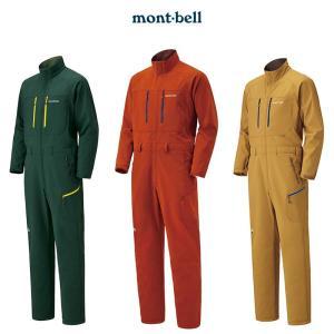 mont-bell クリマプロ フィールドカバーオール|bigmart