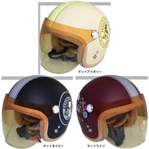 AXS レディース スヌーピージェットヘルメット bigmart