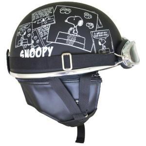 AXS SNV-01 スヌーピーハーフ ヘルメット バイク コミック bigmart