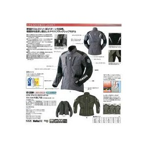 YAMAHA RY-2094 ジャケット ツーリング ライディング|bigmart