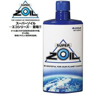 SUPER ZOIL 4サイクルエンジン用ECO 【320ml】