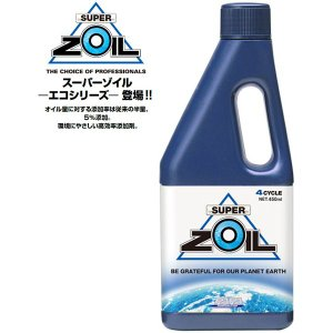 SUPER ZOIL 4サイクルエンジン用ECO for 4cycle【450ml】