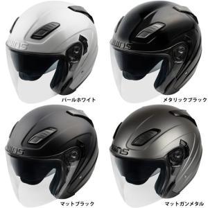 WINS シェードインナーバイザー付きジェット ヘルメット バイク  bigmart