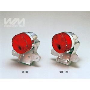 WM アルミフェンダー用CEVタイプ テールランプ bigmart