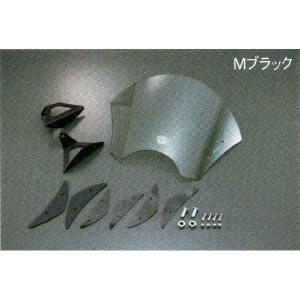 Y'S GEAR XVS1300CAStryker用ブルバードウインドスクリーン【Mブラック】