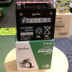 GS/YUASA BATTERY バッテリーYTX14-BS|bigmart