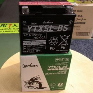 GS YUASA BATTERY バッテリーYTX5L-BS|bigmart