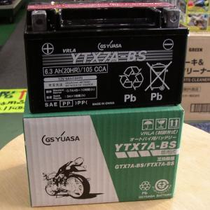 GS YUASA BATTERY バッテリーYTX7A-BS|bigmart