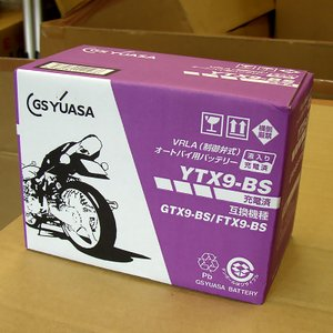 GS YUASA BATTERY バッテリーYTX9-BS|bigmart