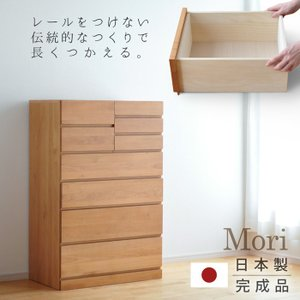 【キャッシュレスで5%還元!!】  80ハイチェスト Mori   ■サイズ 幅80.1×奥行45×...