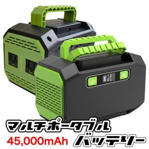 ポータブル電源 P26 大容量 リチウム 家庭用 蓄電池 車中泊 ポータブルバッテリー 防災
