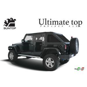 jeep Wrangler unlimited JK ラングラーJK用 ソフトトップ(トレックトップ...