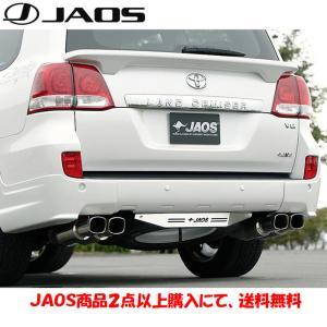 JAOS (ジャオス) リヤスキッドプレート [07.09- ランクル200] JAOS製品2点以上購入で送料無料|bigrun-ichige-store
