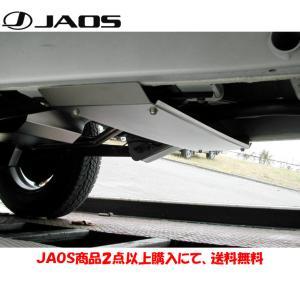 JAOS (ジャオス) トランスファーガード [98.01- ジムニー JB33/43系] JAOS製品2点以上購入で送料無料|bigrun-ichige-store