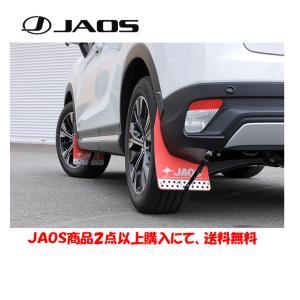 ジャオス マッドガードIII&車種別取付キット フロント&リヤセット [レッド] [18.03- エクリプス クロス] JAOS製品2点以上購入で送料無料|bigrun-ichige-store
