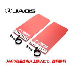 JAOS (ジャオス) マッドガードIII&車種別取付キット フロント&リヤセット [レッド] [17.12- クロスビー] JAOS製品2点以上購入で送料無料 bigrun-ichige-store