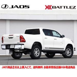 JAOS (ジャオス) BATTLEZ マフラー ZS-2 サークル [17.09- ハイラックス] JAOS製品2点以上購入で送料無料 ※個人宅発送不可|bigrun-ichige-store