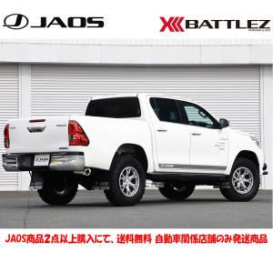 JAOS (ジャオス) BATTLEZ マフラー ZS-S サークル [17.09- ハイラックス] JAOS製品2点以上購入で送料無料 ※個人宅発送不可|bigrun-ichige-store