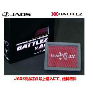 JAOS (ジャオス) BATTLEZ エアクリーナー [98.10-12.06 H58系 パジェロミニ] JAOS製品2点以上購入で送料無料 bigrun-ichige-store