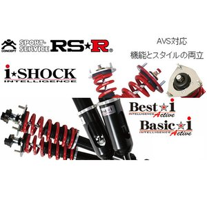 RS-R Basic☆i Active rsr basic i active トヨタ クラウン ハイブリッド GWS204 [FR/3500 HV] BAIT256MA|bigrun-ichige-store