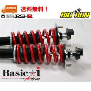 RS-R Basic☆i Active rsr basic i active レクサス GS450h GWS191 [FR/3500 HV] BAIT271MA|bigrun-ichige-store