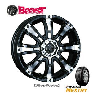 CRIMSON (クリムソン) MG BEAST for K-CAR&ブリヂストン NEXTRY 165/60R15 ※個人宅発送不可|bigrun-ichige-store