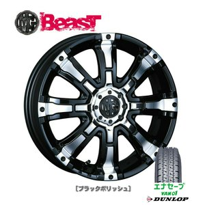 CRIMSON (クリムソン) MG BEAST for K-CAR&ダンロップ エナセーブ VAN01 145R12 6PR|bigrun-ichige-store