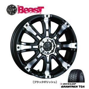 CRIMSON (クリムソン) MG BEAST for K-CAR&ダンロップ GRANDTREK TG4 145R12 6PR|bigrun-ichige-store