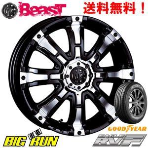 CRIMSON (クリムソン) MG BEAST for K-CAR&グットイヤー EAGLE RV-F 165/60R15 ※個人宅発送不可|bigrun-ichige-store
