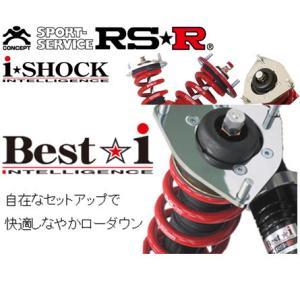 RS-R Best☆i rsr best i BMW 1 シリーズ E82(UC35)[FF/2000TB] BIBM007M ポイント2倍!|bigrun-ichige-store