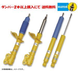 BILSTEIN B6 ビルシュタイン b6 スポーツダンパー PORSCHE / ポルシェ (964) [965ターボ3.3/3.6L] フロント2本以上ご注文にて送料無料|bigrun-ichige-store