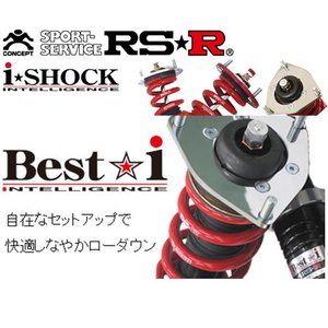 RS-R Best☆i rsr best i トヨタ RAV 4 MXAA52 [FF/2000 NA] BIT073M ポイント2倍!|bigrun-ichige-store