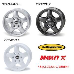 4X4エンジニアリング ブラッドレー π 選べるホイールカラー [8.0J-16 +25 6H139.7] 4本以上[数量4〜以上]ご注文にて、送料無料!|bigrun-ichige-store
