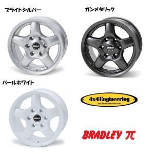 4X4エンジニアリング ブラッドレー π 選べるホイールカラー [8.0J-16 +25 6H139.7] お得な4本セット 送料無料|bigrun-ichige-store