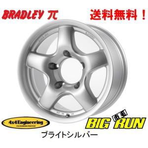 4X4エンジニアリング ブラッドレー π センターオープン 選べるホイールカラー [8.0J-16 5H150&6H139.7] お得な4本セット 送料無料|bigrun-ichige-store