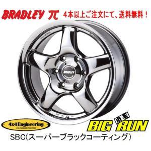 4X4エンジニアリング ブラッドレー π SBCカラー [8.0J-17 6H139.7] 4本以上[数量4〜以上]ご注文にて、送料無料!|bigrun-ichige-store