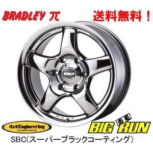 4X4エンジニアリング ブラッドレー π SBCカラー [8.0J-17 6H139.7] お得な4本セット 送料無料|bigrun-ichige-store