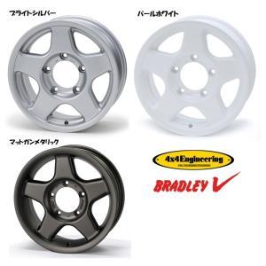 4X4エンジニアリング ブラッドレー V 選べるホイールカラー [5.5J-16 +22 5H139.7] お得な4本セット 送料無料|bigrun-ichige-store