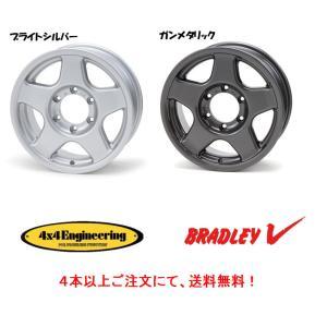 4X4エンジニアリング ブラッドレー V 選べるホイールカラー [6.5J-16 +25 6H139.7] 4本以上[数量4〜以上]ご注文にて、送料無料!|bigrun-ichige-store