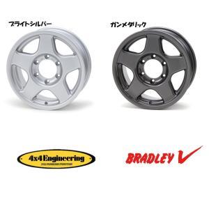 4X4エンジニアリング ブラッドレー V 選べるホイールカラー [6.5J-16 +25 6H139.7] お得な4本セット 送料無料|bigrun-ichige-store