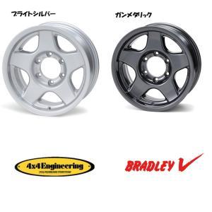 4X4エンジニアリング ブラッドレー V 選べるホイールカラー [6.5J-16 -5 6H139.7] お得な4本セット 送料無料 bigrun-ichige-store